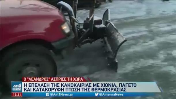 """""""Λέανδρος"""": κακοκαιρία με έντονα φαινόμενα στην Ελλάδα"""