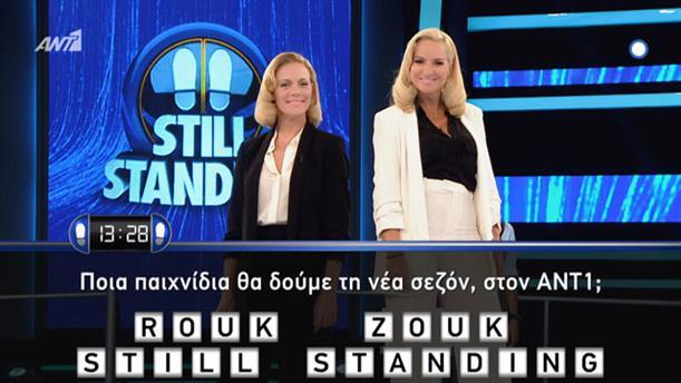 ROUK ZOUK - STILL STANDING