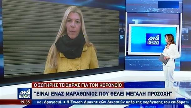 Τσιόδρας: βραδύτερη και ηπιότερη η εξάπλωση του κορονοϊού στην Ελλάδα