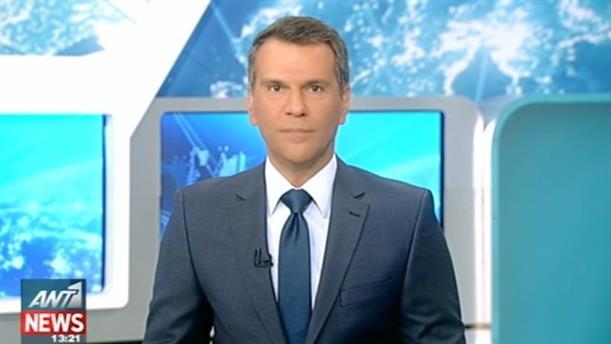 ANT1 News 06-10-2016 στις 13:00