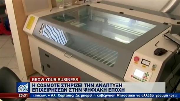"""""""Σύμμαχος"""" των μικρομεσαίων επιχειρήσεων η τρισδιάστατη εκτύπωση"""