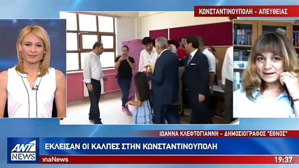 Θρίαμβος για τον Ιμάμογλου στην Κωνσταντινούπολη