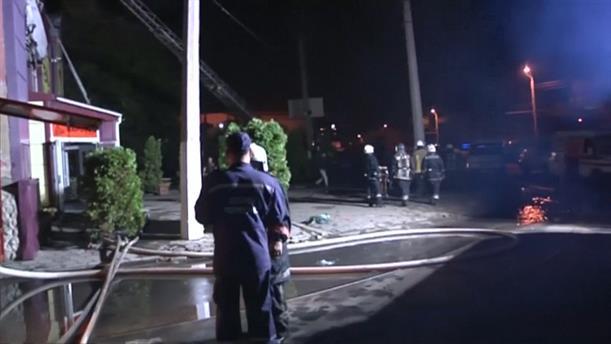 Πυρκαγιά σε ξενοδοχείο της Ουκρανίας