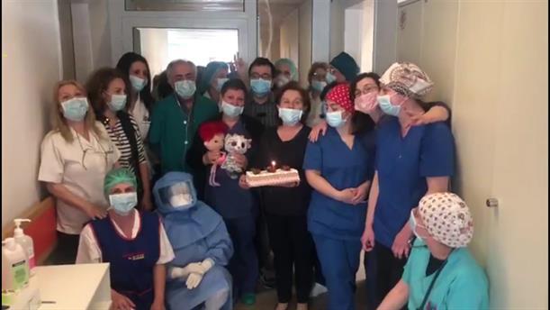 Γενέθλια γιατρού στο Γενικό Νοσοκομείο Ξάνθης