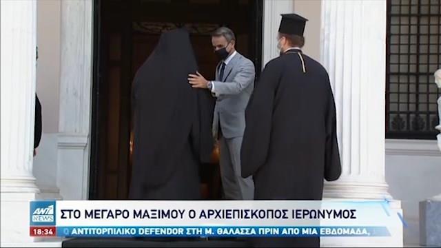 www.ant1news.gr