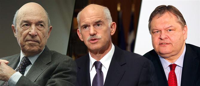 Γεννηματά: ο επόμενος ΠτΔ μπορεί να είναι πρώην Πρόεδρος του ΠΑΣΟΚ