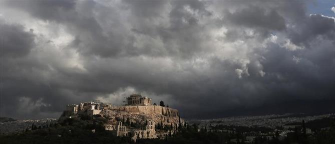 Καιρός: βοριάδες και ασθενείς τοπικές βροχές την Παρασκευή