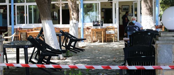 Λάρισα: σκότωσε τη γυναίκα του με τουλάχιστον οκτώ σφαίρες