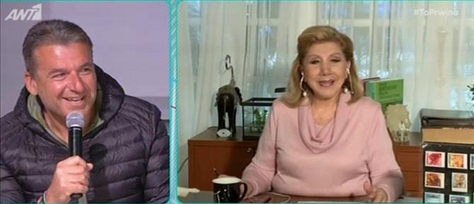 Ζώδια: Οι προβλέψεις από τη Λίτσα Πατέρα και η έκπληξη που έκανε ο Γιώργος Λιάγκας (βίντεο)