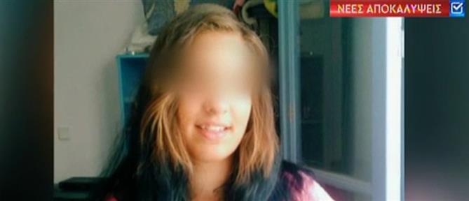 Νέες αποκαλύψεις στην υπόθεση βιασμού 19χρονης με αναπηρία (βίντεο)