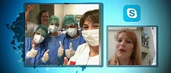 """Γιατροί στον ΑΝΤ1: """"κάνουμε γιορτή"""" σε κάθε αποσωλήνωση ασθενή με κορονοϊό (βίντεο)"""