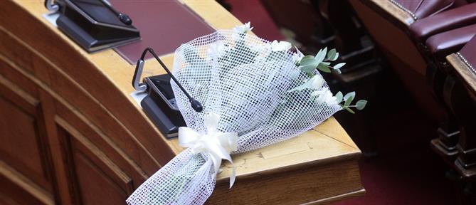 Φώφη Γεννημάτα: κλειστή η Βουλή σε ένδειξη πένθους