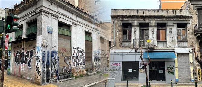"""""""Απελευθερώνονται"""" 63 κτήρια – """"στολίδια"""" στην Αθήνα (εικόνες)"""