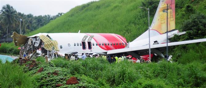 """Αεροπορική τραγωδία στην Ινδία: """"Φως"""" στα αίτια θα ρίξουν τα """"μαύρα κουτιά"""""""