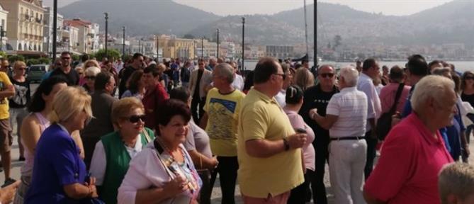 Διαμαρτυρία για τη φύλαξη των συνόρων στη Σάμο (εικόνες)