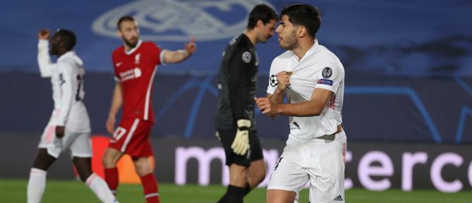 Champions League: Προβάδισμα πρόκρισης για Ρεάλ Μαδρίτης και Μάντσεστερ Σίτι