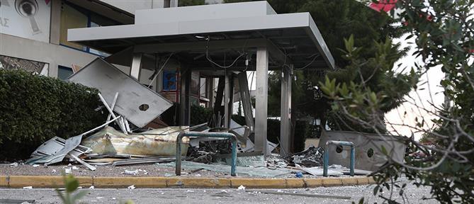Γλυφάδα: Έκρηξη ισοπέδωσε ΑΤΜ (βίντεο)