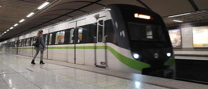 Μετρό: Ποιος σταθμός είναι κλειστός