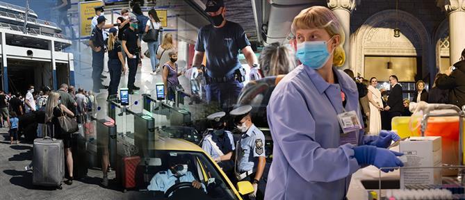 Κορονοϊός - Μάσκα: που είναι υποχρεωτική έως τις 31 Αυγούστου - Ποιες εξαιρέσεις ισχύουν
