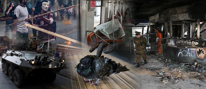 Φονικές ταραχές στο Σαντιάγο (εικόνες)