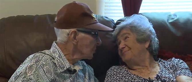 Ήταν παντρεμένοι 71 χρόνια, πέθαναν την ίδια μέρα (βίντεο)