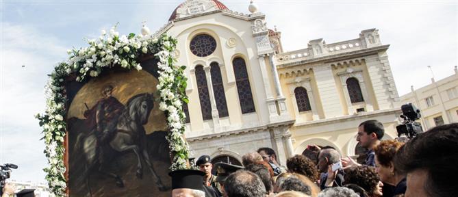 Άγιος Μηνάς: το Ηράκλειο τιμά τον πολιούχο του