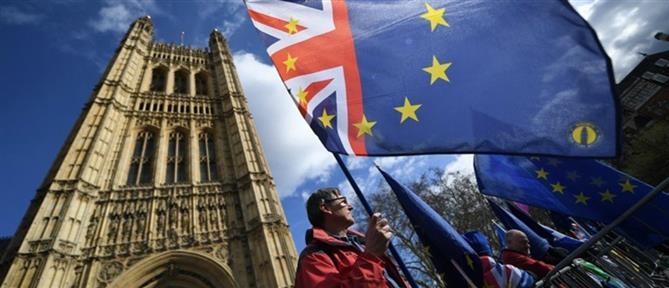 """Αποκαλυπτικά έγγραφα για άτακτο Brexit: θα """"παραλύσει"""" η αγορά της Βρετανίας"""