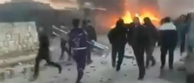 Συρία: Πολύνεκρη έκρηξη παγιδευμένου φορτηγού (βίντεο)
