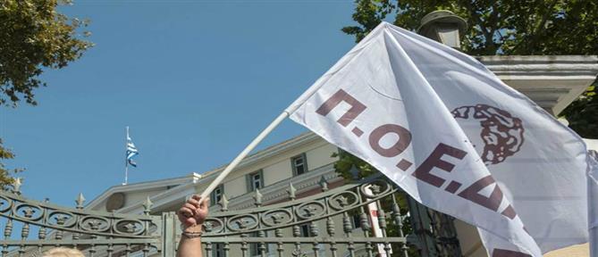 ΠΟΕΔΗΝ: Στάση εργασίας και πορεία στην Αθήνα