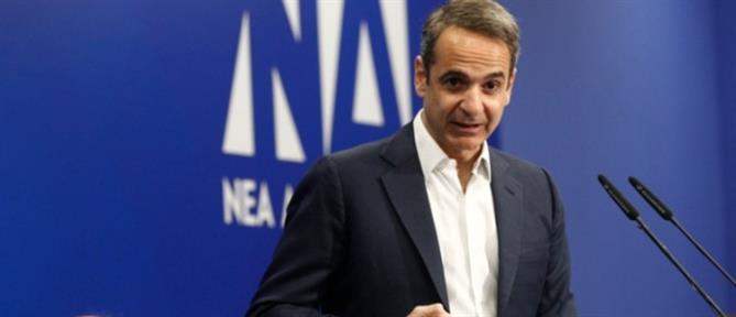 """Μητσοτάκης: ο Τσίπρας δεν διδάχθηκε τίποτα από το """"μαύρο"""" των πολιτών"""