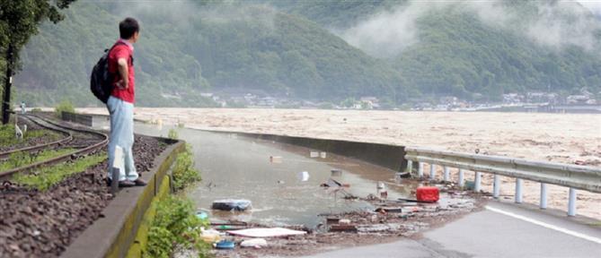 Αγνοούμενοι μετά από καταρρακτώδεις βροχές στη νήσο Κιούσου