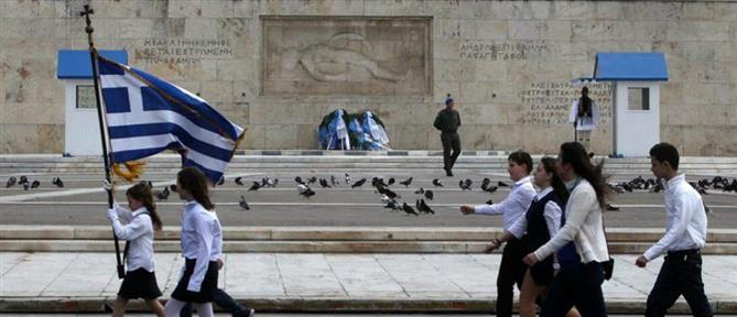 Κόντρα Κεραμέως – ΣΥΡΙΖΑ για τους σημαιοφόρους