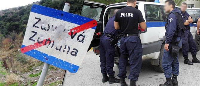 Ζωνιανά: Ταυτοποιήθηκε ο άνδρας που πυροβόλησε