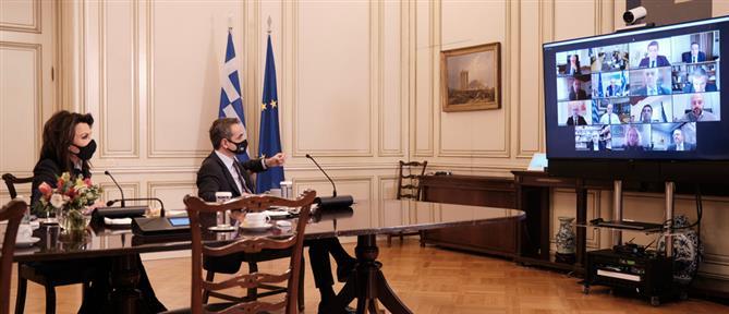 Μητσοτάκης: εμβληματικό το 2021 για την μελλοντική ταυτότητα της Ελλάδας
