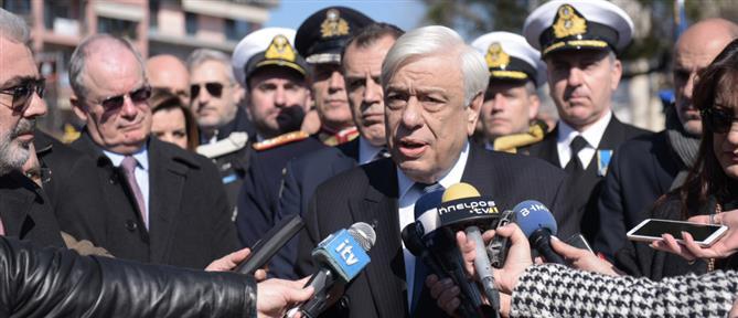 Παυλόπουλος: Καμία διαπραγμάτευση για το ψευτομνημόνιο Τουρκίας- Λιβύης