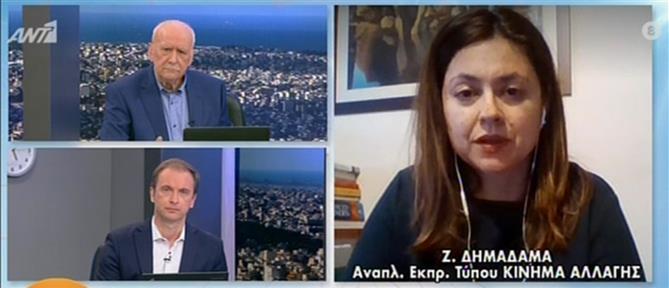 Ζέφη Δημαδάμα στον ΑΝΤ1: Δέχθηκα σεξουαλική παρενόχληση από κομματικό στέλεχος (βίντεο)