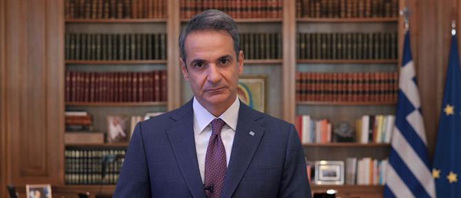 Μητσοτάκης στον ΟΗΕ: Η Ελλάδα επέλεξε τον διάλογο, η Τουρκία την αδιαλλαξία