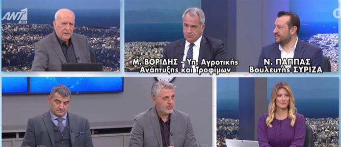 Βορίδης – Παππάς στον ΑΝΤ1: αντιπαράθεση εφ' όλης της ύλης (βίντεο)