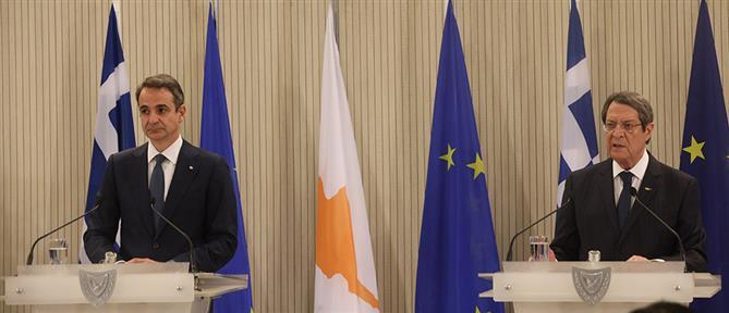 Επικοινωνία Μητσοτάκη - Αναστασιάδη για το Κυπριακό