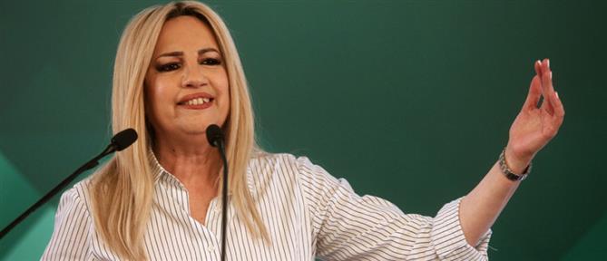 Υποψήφια σε νότιο τομέα Β' Αθηνών, Εύβοια και Ηράκλειο η Γεννηματά