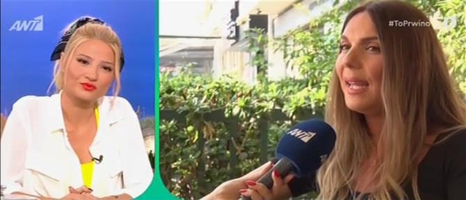 """Έλενα Παπαϊωάννου: Θα γινόμουν ακόμα και το """"παιδί για τα νερά"""" του Σωκράτη Μάλαμα (βίντεο)"""