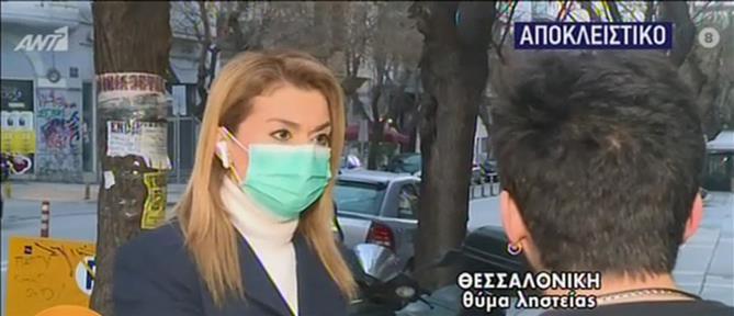 Επίδοξος ληστής με..χειρουργική μάσκα (βίντεο)