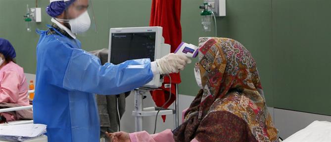 Ιράν: Δεκάδες γιατροί και νοσηλευτές θύματα του κορονοϊού