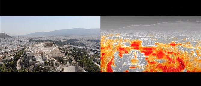 Καύσωνας: Πτήση drone στην καυτή Αθήνα (βίντεο)