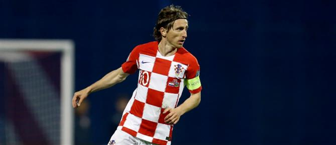 "Euro 2020 - Κροατία: ο Λούκα Μόντριτς και το ""εγώ είμαι εδώ"""
