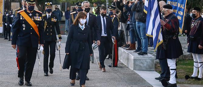 Θεσσαλονίκη: Η Σακελλαροπούλου στην τελετή έπαρσης της σημαίας (εικόνες)