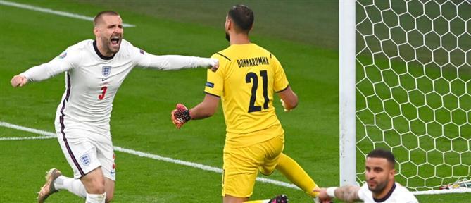 """Euro 2020 – Αγγλία: """"Καμπάνα"""" για τα επεισόδια στον τελικό"""