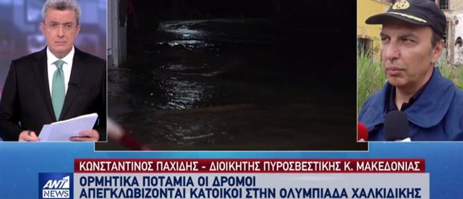 """Παχίδης στον ΑΝΤ1: """"βαριές πληγές"""" στην Ολυμπιάδα από την κακοκαιρία (βίντεο)"""