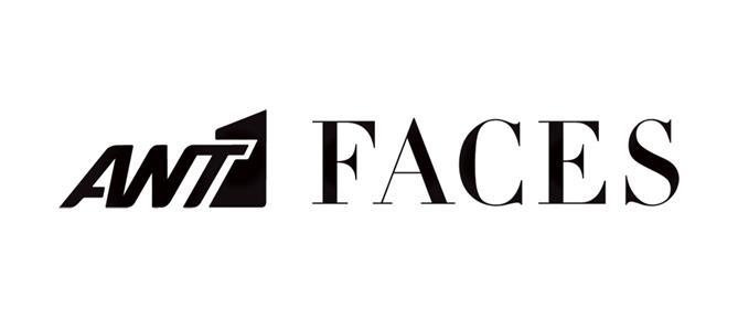 ΑΝΤ1 FACES: Η μικρή οθόνη μπορεί αύριο να έχει το δικό σου πρόσωπο