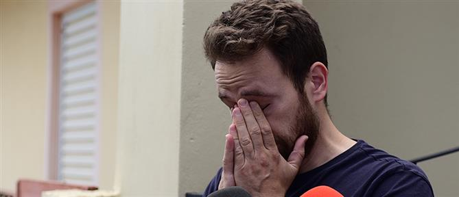 Δολοφονία στα Γλυκά Νερά: Συγκλονίζει ο σύζυγος της Καρολάιν (βίντεο)